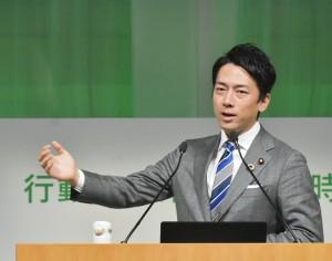 SIFで基調講演をする小泉進次郎氏