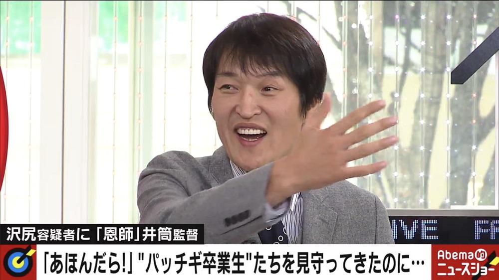 番組MCの千原ジュニア(C)AbemaTV
