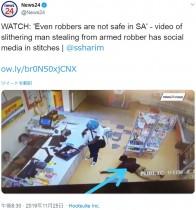 【海外発!Breaking News】監視カメラにばっちり 強盗のおこぼれをこっそり盗む男(南ア)<動画あり>