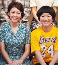 【エンタがビタミン♪】イモトアヤコ結婚に竹内結子「友として最高の喜び」 出川哲朗「反対する人、日本に一人もいない」