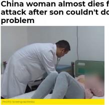 【海外発!Breaking News】宿題を教えていた母親、できない息子に苛立ち募り心臓発作で病院へ(中国)