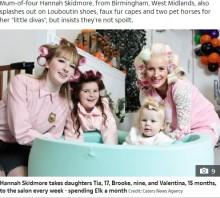 【海外発!Breaking News】娘3人と週1回美容サロンに通う母 1か月の費用は12万円以上(英)