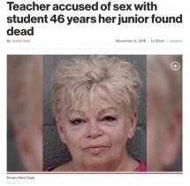 【海外発!Breaking News】17歳男子生徒との性行為で起訴された女教師、夫を射殺した後に自殺(米)