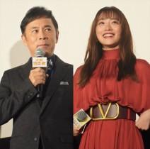 【エンタがビタミン♪】岡村隆史、吉本との契約は「保留中」 石原さとみ「私は給料制なので…」