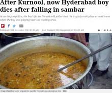 【海外発!Breaking News】3歳児煮えたぎるスープの大釜に落ちて死亡(印)