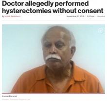 【海外発!Breaking News】患者の同意なしで子宮を摘出した医師 170人以上の被害女性が告訴へ(米)
