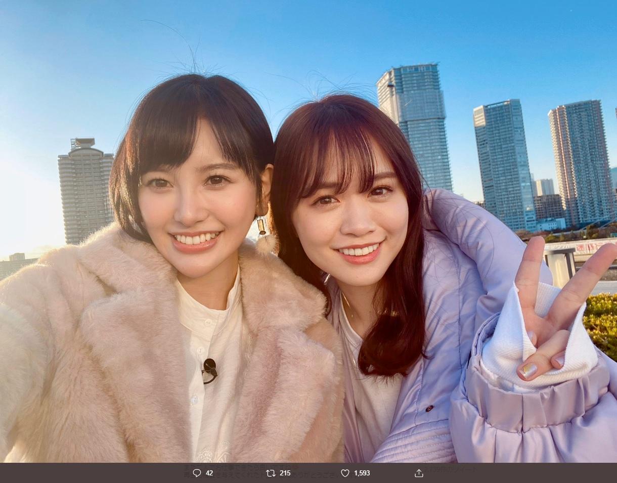 HKT48 OGの兒玉遥と菅本裕子(画像は『兒玉遥 2019年11月29日付Twitter「今日の旅、楽しかった~!!」』のスクリーンショット)