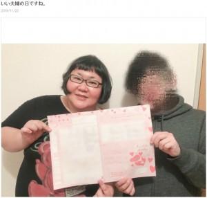 年下の男性と入籍したことを報告した安藤なつ(画像は『メイプル超合金 安藤なつ 2019年11月22日付オフィシャルブログ「いい夫婦の日ですね。」』のスクリーンショット)