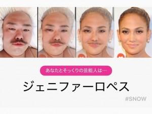 「また国籍も性別も変わってるとか、なんなのぉー」とクロちゃん(画像は『安田大サーカス クロちゃん 2019年11月3日付Instagram「もう1回やってみたら今度は、ジェニファーロペス。」』のスクリーンショット)
