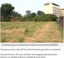 【海外発!Breaking News】空き地に捨てられた新生児、白骨化して発見 野犬に襲われた可能性も(台湾)
