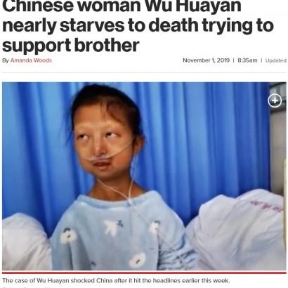【海外発!Breaking News】弟の治療費のため一日約30円の生活を続けた24歳姉、体重21キロになり入院へ(中国)<動画あり>