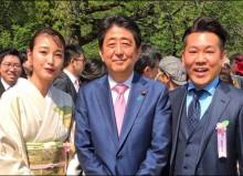 """【エンタがビタミン♪】""""桜を見る会"""" 麻木久仁子「笑えることが怖い」著名人も「お友達でないから呼ばれない」「森友以上のスキャンダル」"""
