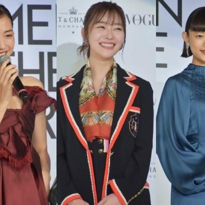 【エンタがビタミン♪】指原莉乃、杉咲花、綾瀬はるかなど活躍続ける女性が美の競演『VOGUE JAPAN WOMEN OF THE YEAR 2019』