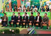 【エンタがビタミン♪】中居正広が松田宣浩&秋山翔吾に忖度疑惑を追及「プロってそれでやっていけるんですか?」
