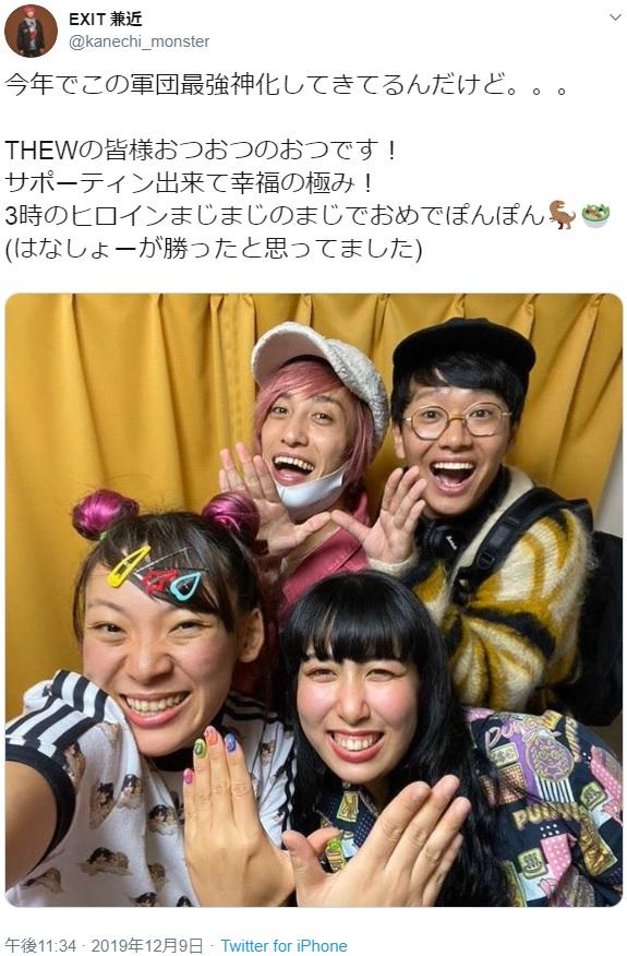 """""""亜生軍団""""のEXIT兼近、ミキ亜生、フワちゃん、3時のヒロインゆめっち(画像は『EXIT 兼近 2019年12月9日付Twitter「今年でこの軍団最強神化してきてるんだけど。。。」』のスクリーンショット)"""