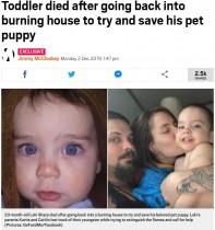【海外発!Breaking News】子犬を救おうと 燃えさかる家に戻っていった1歳児が亡くなる(米)