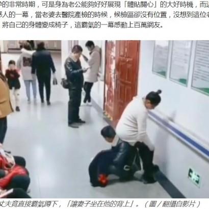 【海外発!Breaking News】「こんないい夫をどこで?」身重の妻を自らの背中に座らせる男性に称賛の声(中国)<動画あり>