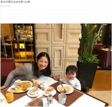 【エンタがビタミン♪】大渕愛子弁護士、第3子長女と2人旅も「上の子が可哀想」「男女差別」と批判される