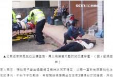 【海外発!Breaking News】体重100キロ超の30代息子が転落 受け止めようとした父親が下敷きに(台湾)