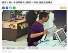 【海外発!Breaking News】タクシーに乗ったら金がなく、コンビニ強盗しようとした男(台湾)