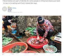 新型ウイルスの発生源と疑われる中国・海鮮市場、野生の狼やコアラまで販売