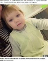 餓死した3歳児は「洗剤を食べていた」 パーティ三昧の母親に13年の有罪判決(露)