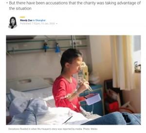 【海外発!Breaking News】生活費一日30円だった女性が死去 生前に集まった寄付金1600万円の行方は?(中国)