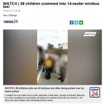 【海外発!Breaking News】定員14人のタクシーから子供が続々と降車 その数58人!(南ア)<動画あり>