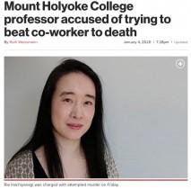 【海外発!Breaking News】米大学教授の日本人女性、恋が叶わず告白した相手を襲い殺人未遂で逮捕