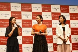 それぞれ別のタイプの女性で妻を演じる大島優子、中山美穂、木村多江