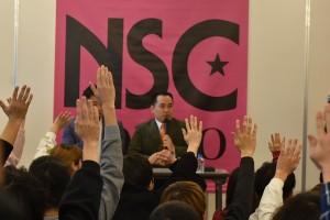 NSCの生徒からミルクボーイに質問が殺到
