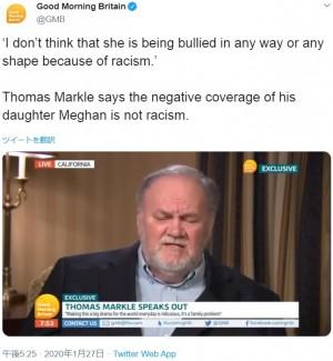 【イタすぎるセレブ達】メーガン妃の実父、テレビの生中継で「娘達に会いたい」と心情吐露
