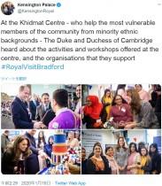 【イタすぎるセレブ達】ウィリアム王子「驚いた!」自身の幼少時代の写真をシャーロット王女と間違える