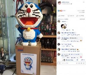 2432個のブロックで作られた「ドラえもん」(画像は『ภูมิมัย พรทอง 2019年12月27日付 Facebook「!!ไอ้แมวนรก!! กูประกอบมาเป็นอาทิ ลูกค้าจะเอาก่อนปีใหม่..4,500 กูแตกละเอียด!!!」』のスクリーンショット)