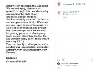 キャメロンが投稿した長文メッセージ(画像は『Cameron Diaz 2020年1月3日付Instagram「@benjaminmadden」』のスクリーンショット)