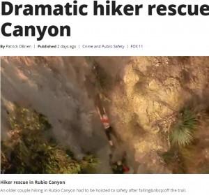 【海外発!Breaking News】間一髪! ハイキング中に滑落した女性を救急隊員が見事キャッチ(米)<動画あり>
