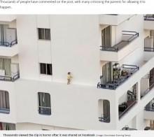【海外発!Breaking News】ビル5階の外壁を歩く子供にハラハラ「親は何をしてるの!?」(スペイン)<動画あり>
