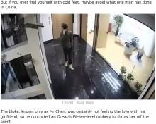 【海外発!Breaking News】恋人と「結婚したくなかった」 わざと強盗を働き逮捕された男(中国)