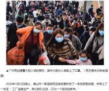 【海外発!Breaking News】マスク不足が深刻の中国で、生理用ナプキンを代用する男性<動画あり>