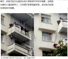 【海外発!Breaking News】子猫救出のため5階ベランダから7歳児を宙吊りにした祖母に批判殺到(中国)