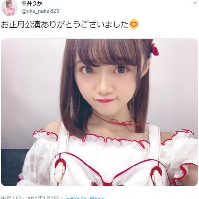 """【エンタがビタミン♪】NGT48中井りか、Twitter""""なりすましアカウント""""からブロックされ苦笑「悪質…」"""