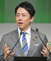 【エンタがビタミン♪】小泉進次郎氏の育休取得に期待の声多く 「育休を取れない社会の空気を変えてほしい」