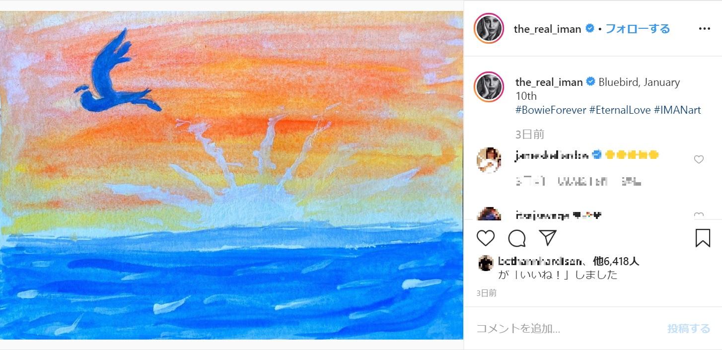 イマンが公開した「1月10日の青い鳥」(画像は『IMAN 2020年1月10日付Instagram「Bluebird, January 10th」』のスクリーンショット)