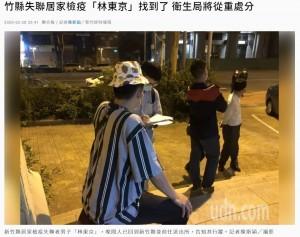 【海外発!Breaking News】新型コロナ対策の自宅待機命令を無視 ドライブした男性を実名公開(台湾)
