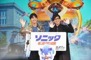 映画『ソニック・ザ・ムービー』公開アフレコイベントに登場した中川大志と山寺宏一