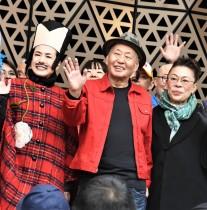 【エンタがビタミン♪】久本雅美、ワハハ本舗の無観客公演は「きついなあ!」 柴田理恵「笑って免疫力上げて」
