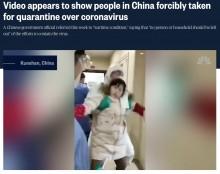 【海外発!Breaking News】武漢から戻った家族、力ずくで検疫センターに連行される 「なぜ検疫を拒否するのか」疑問の声も(中国)<動画あり>