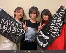 【エンタがビタミン♪】山本彩、新型コロナでの公演延期に「在宅で出来ることないか考える」