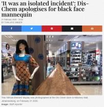 """【海外発!Breaking News】""""アフリカンビューティ""""をテーマにしたマネキンに批判殺到「人種差別」(南ア)"""
