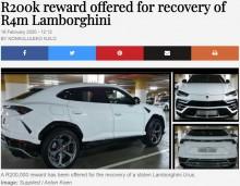 【海外発!Breaking News】ディーラーを装った高級車泥棒が南アフリカで多発